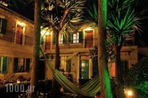Pansion Mary Panos_accommodation_in_Hotel_Piraeus Islands - Trizonia_Spetses_Spetses Chora