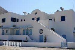 Adelphi Apartments in Perissa, Sandorini, Cyclades Islands