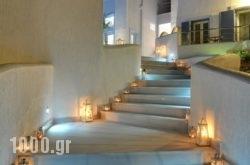 Myrto Hotel in Koufonisi Chora, Koufonisia, Cyclades Islands