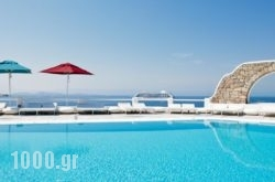 Kouros Hotel & Suites in Mykonos Chora, Mykonos, Cyclades Islands