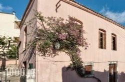 Victoria House in Lendas, Heraklion, Crete
