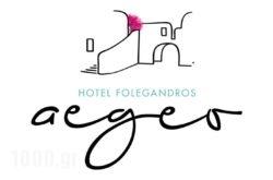 Aegeo Hotel in Folegandros Chora, Folegandros, Cyclades Islands