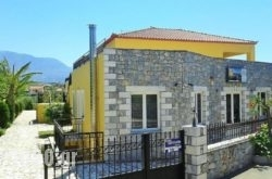 Hotel Aphrodite in Pilio Area, Magnesia, Thessaly