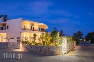 Mear Luxury Apartments And Studios_travel_packages_in_Crete_Chania_Palaeochora