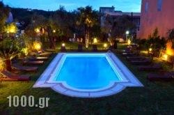 Aparthotel Ano in Corfu Rest Areas, Corfu, Ionian Islands