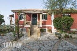 Villa Vera Maria in Zakinthos Chora, Zakinthos, Ionian Islands
