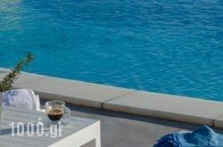 Gianemma in Ios Chora, Ios, Cyclades Islands