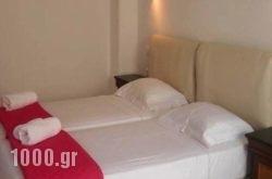 Hotel Dimele in Mykonos Chora, Mykonos, Cyclades Islands