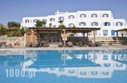 Yiannaki Hotel in Agios Ioannis, Mykonos, Cyclades Islands