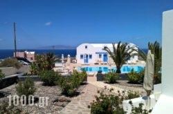 Laokasti Villas in Sandorini Rest Areas, Sandorini, Cyclades Islands