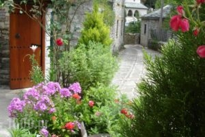 Tritoxo_holidays_in_Hotel_Epirus_Ioannina_Zitsa