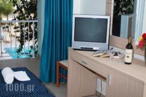 Tsilivi Admiral_holidays_in_Hotel_Ionian Islands_Zakinthos_Zakinthos Rest Areas