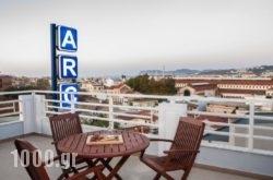 Archontiki Hotel in Chania City, Chania, Crete