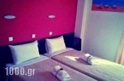 Hotel Electra in  Tolo, Argolida, Peloponesse