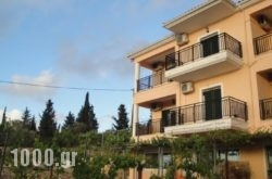 Rodon Apartments in Lefkada Rest Areas, Lefkada, Ionian Islands