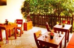 Kanari Apartments in Mouresi, Magnesia, Thessaly