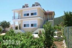 Garden Villas in Pilio Area, Magnesia, Thessaly