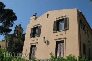 St Geroge's Castle Villa_best prices_in_Villa_Ionian Islands_Kefalonia_Kefalonia'st Areas