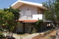 Myrto's Home in  Anabyssos, Attica, Central Greece