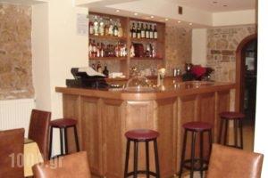 Kentrikon_best prices_in_Hotel_Epirus_Ioannina_Ioannina City