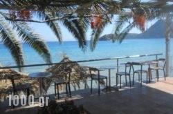 Hotel Assini Beach Tolo in  Tolo, Argolida, Peloponesse