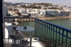 Little Mermaid Studios in Naousa, Paros, Cyclades Islands