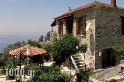 Tsorni Hill House in Trikeri, Magnesia, Thessaly