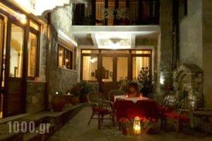 Nakaraki_lowest prices_in_Hotel_Central Greece_Evia_Halkida