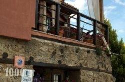 Varosi Guesthouse in Edessa City, Pella, Macedonia