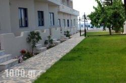 Viaros Apartments in Platanias, Chania, Crete
