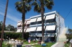 Aggeliko Studios in Edipsos, Evia, Central Greece