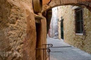 To Spiti_best deals_Hotel_Crete_Chania_Chania City
