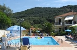 Harmony Resort in Parga, Preveza, Epirus