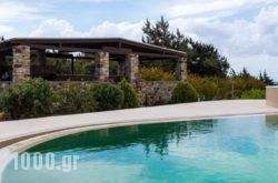Villa Alyko in Ios Chora, Ios, Cyclades Islands