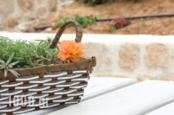 Aelia Home Suites in Pilio Area, Magnesia, Thessaly