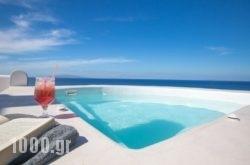 Heaven on Earth Private Villa in Imerovigli, Sandorini, Cyclades Islands