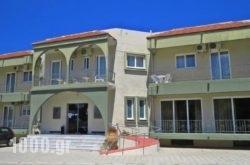 Maritime Hotel Aprts in Kremasti, Rhodes, Dodekanessos Islands