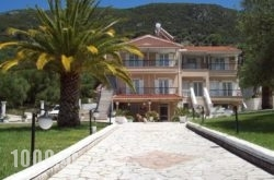 Leonidas Studios in Kefalonia Rest Areas, Kefalonia, Ionian Islands
