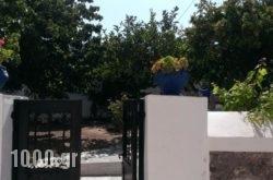 Alexandros House in Sifnos Chora, Sifnos, Cyclades Islands