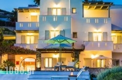 Roses Beach Hotel in Paros Chora, Paros, Cyclades Islands