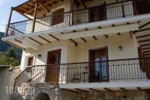 Avissinia_best prices_in_Hotel_Peloponesse_Arcadia_Levidi