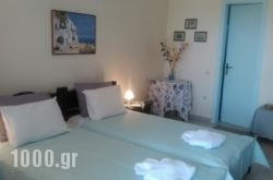 Daira Apartments in Kithira Chora, Kithira, Piraeus Islands - Trizonia