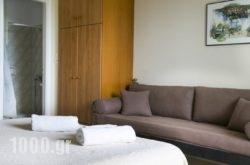 Irena Studios & Apartments in Vlachata, Kefalonia, Ionian Islands