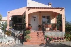 Sylvia Country House in Fournes, Chania, Crete