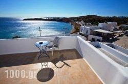 Paradise Beach Rooms & Apartments in Mykonos Chora, Mykonos, Cyclades Islands