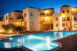 Apartments Hotel & Studios, Xifoupolis in  Monemvasia, Lakonia, Peloponesse
