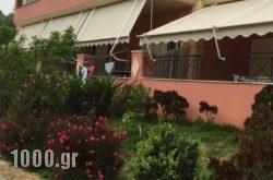 Villa Marianna in Parga, Preveza, Epirus