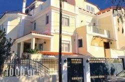 Holiday Home Nea Makri With Fireplace Xiii in Marathonas, Aigina, Piraeus Islands - Trizonia