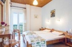 Pefkos Studios and Apartments in Skopelos Chora, Skopelos, Sporades Islands