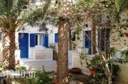 Azalea Studios & Apartments in kamari, Sandorini, Cyclades Islands